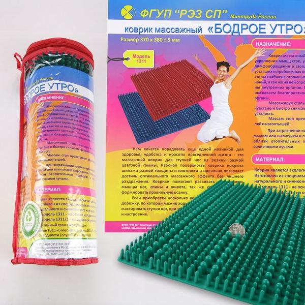 prodtmpimg/15254296481458_-_time_-_massajnyy-kovrik-bordoe-utro-kupit.jpg