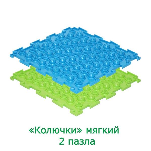 """Массажный коврик набор """"БОДРОСТЬ"""""""