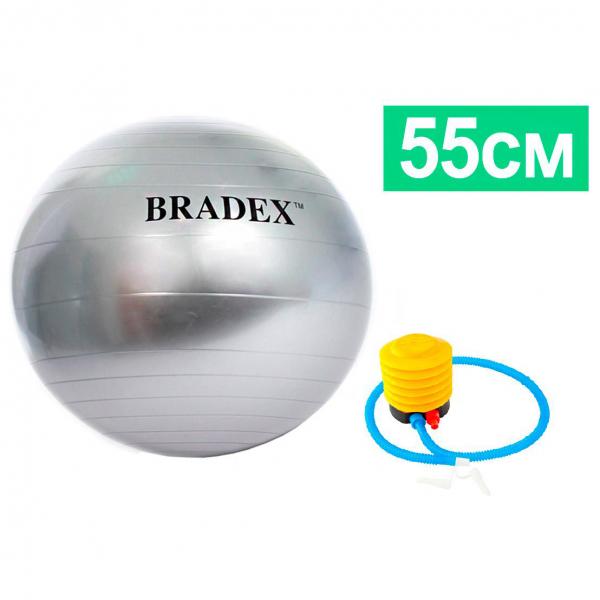 "Фитбол d=55 см с насосом ""BRADEX"""