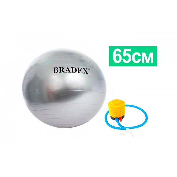 "Фитбол d=65 см с насосом ""BRADEX"""